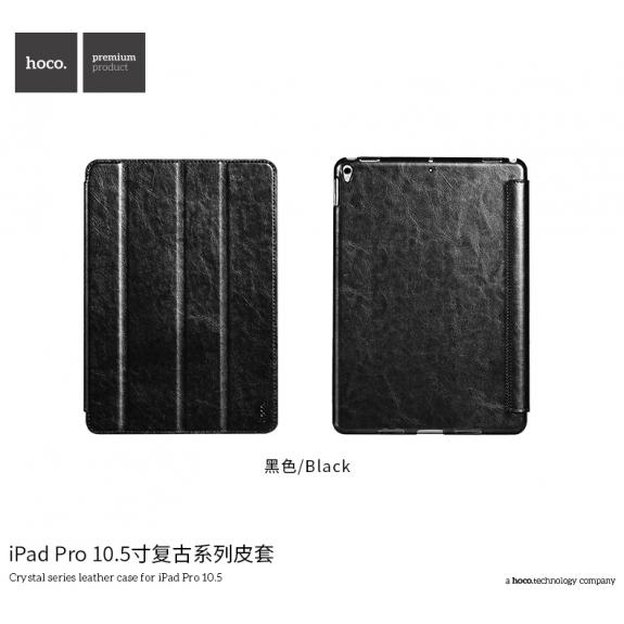 """HOCO smart cover z umělé kůže pro Apple iPad 9.7"""" (2017) / iPad 2018 / iPad Air - černé - možnost vrátit zboží ZDARMA do 30ti dní"""