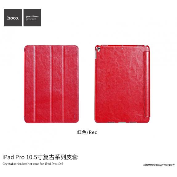 """HOCO smart cover z umělé kůže pro Apple iPad 9.7"""" (2017) / iPad 2018 / iPad Air - červené - možnost vrátit zboží ZDARMA do 30ti dní"""