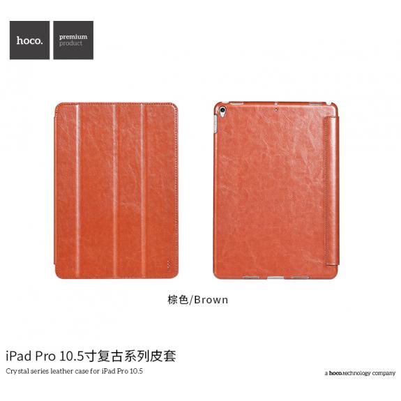 """HOCO smart cover z umělé kůže pro Apple iPad 9.7"""" (2017) / iPad 2018 / iPad Air - hnědé - možnost vrátit zboží ZDARMA do 30ti dní"""