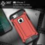 "Super odolný ""Armor"" kryt pro Apple iPhone 8 / 7 - červený"