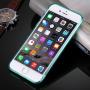 Ultratenký 0.5mm tmavý silikonový kryt pro Apple iPhone 8 / 7 - zelený