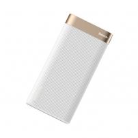 BASEUS powerbanka 20000mAh pro Apple zařízení - bílo - zlatá