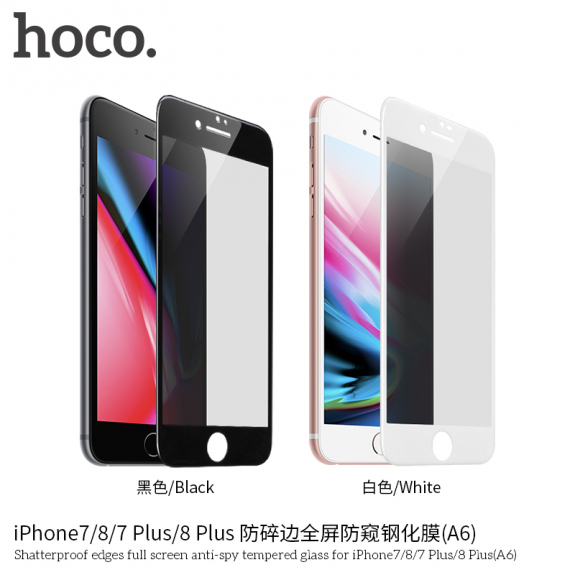 HOCO odolné Anti-spy sklo pro iPhone 7 Plus / 8 Plus - bílá - možnost vrátit zboží ZDARMA do 30ti dní