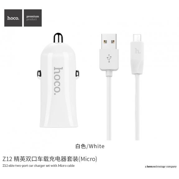 HOCO Elite nabíječka do auta s Micro-USB kabelem - bílá - možnost vrátit zboží ZDARMA do 30ti dní
