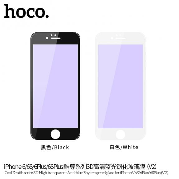 HOCO Zenith 3D sklo s Anti-Blue Ray pro iPhone 6 / 6S - černá - možnost vrátit zboží ZDARMA do 30ti dní