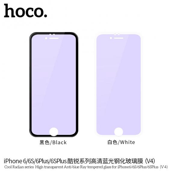 HOCO Radian 3D sklo s Anti-Blue Ray pro iPhone 6 / 6S - bílé - možnost vrátit zboží ZDARMA do 30ti dní