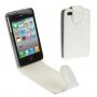 Vyklápěcí pouzdro pro iPhone 4 / 4S ve stylu krokodýlí kůže - bílé