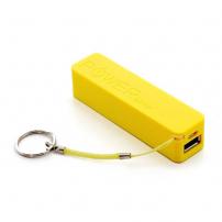 KABO Mini externí baterie / power banka 2600mAh - poutko s kroužkem na klíče - žlutá