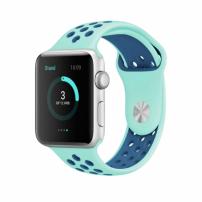 Silikonový řemínek pro Apple Watch 42mm / 44mm - modrý
