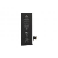Náhradní baterie pro Apple iPhone 5S (1570mAh)