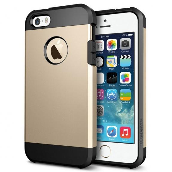 """AppleKing super odolný """"Armor"""" kryt pro iPhone 5 / 5S / SE - zlatý - možnost vrátit zboží ZDARMA do 30ti dní"""