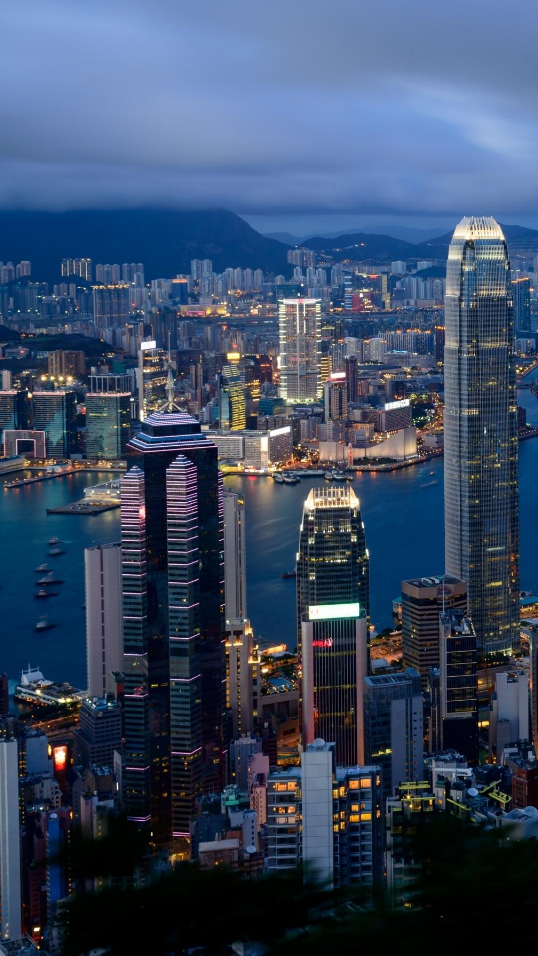 iPhone - tapeta, Hongkong