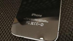 Jak zjistit model Apple zařízení